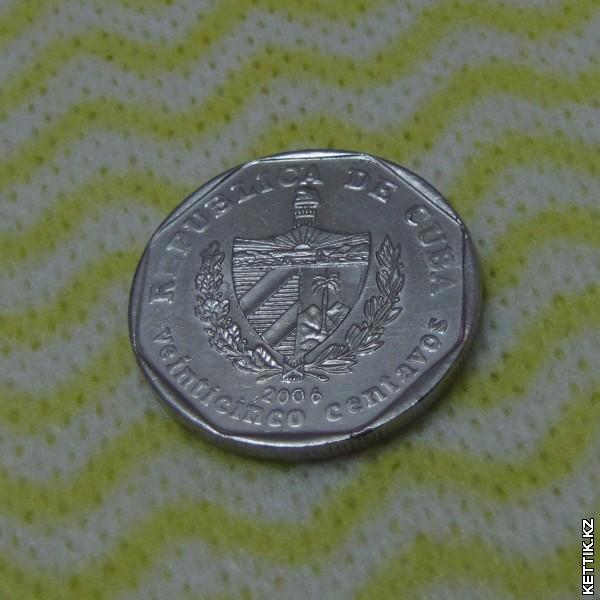 Двадцать пять сентаво