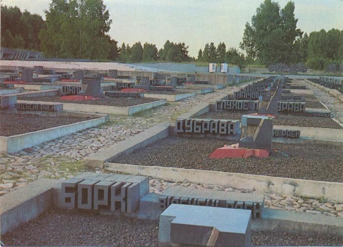 Кладбище деревень