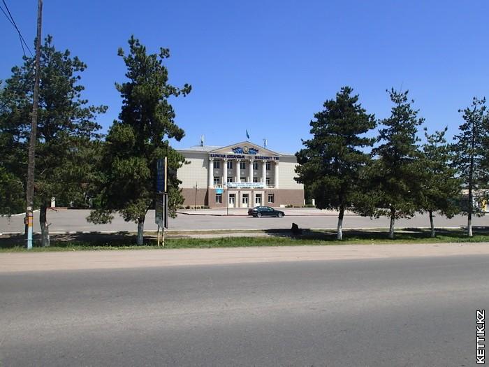 Дом культуры Каскелен