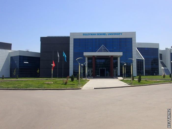 Университет Сулеймана Демиреля