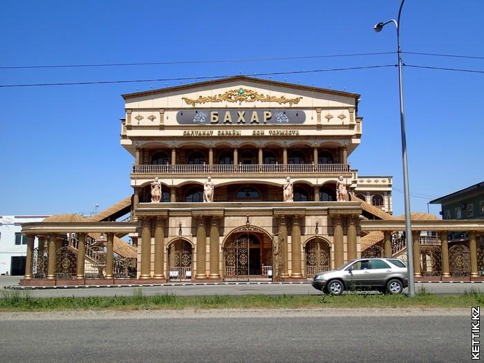 Пафосное здание