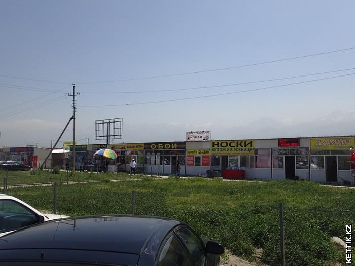 Казахский базар