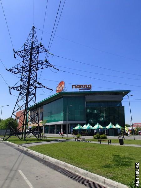 Торговый центр Прайм