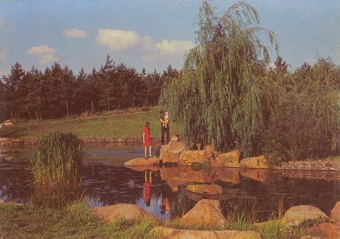 Парк имени 50-летия Октября
