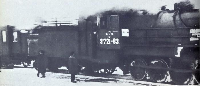 Первый поезд в Ленинград