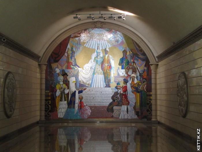 Мозаика Свадьба
