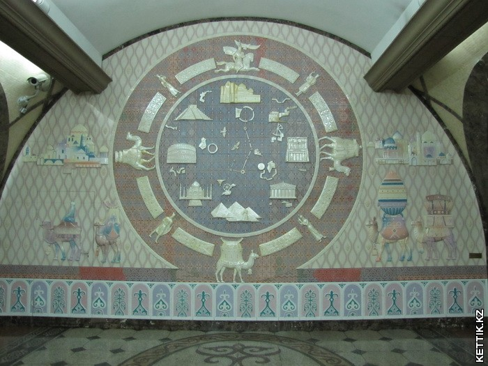 Рельефная композиция