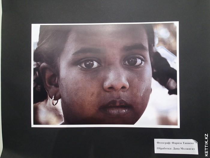 Индийское фото
