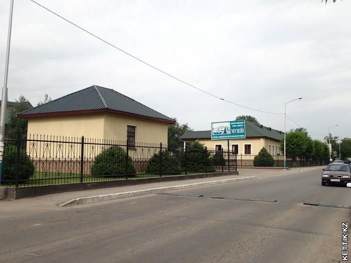 Каскеленский музей