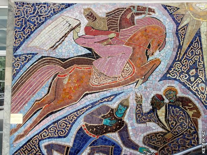 Мозаика Казахский эпос