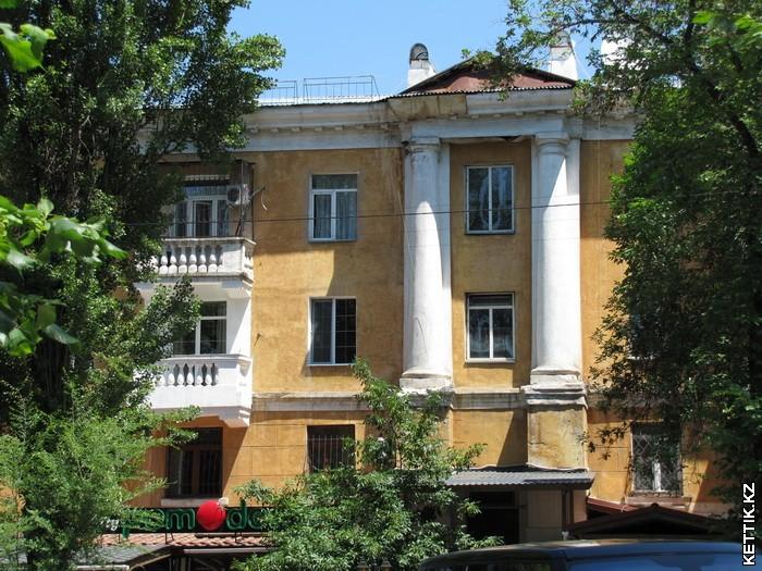 Алматинская архитектура