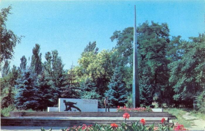 Памятник юным чапаевцам