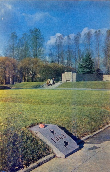 Одна из братских воинских могил
