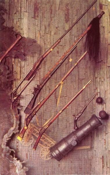 Казацкое оружие