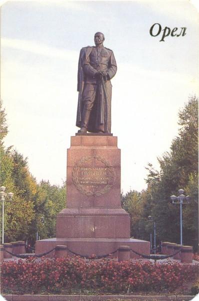 Памятник генералу Л. Н. Гурьеву