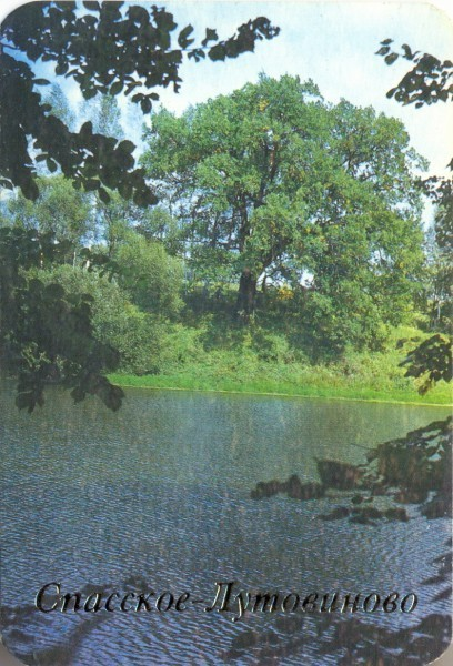Дуб над прудом