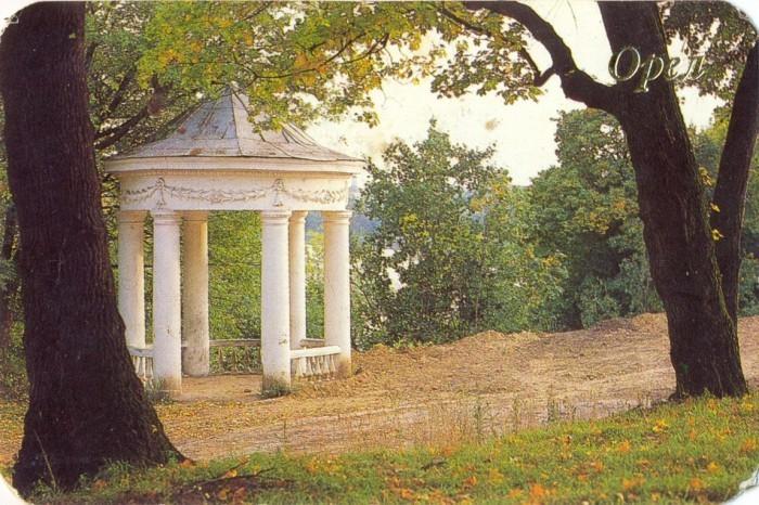 Беседка в парке культуры и отдыха
