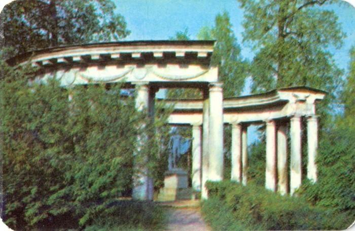 Колоннада Апполона в Павловском саду