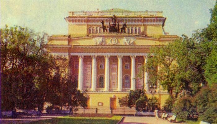 Театр драмы имени А. С. Пушкина