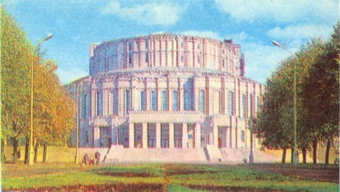 Большой театр оперы и балета