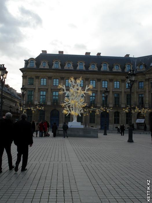 Отель де Вандом