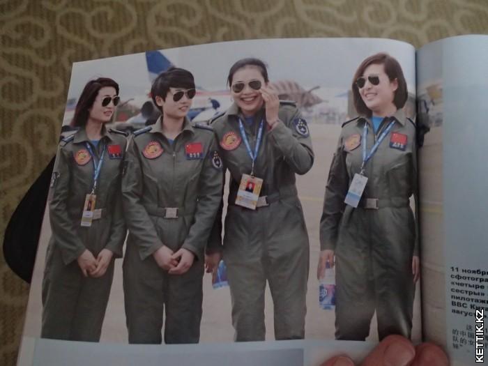 Китайские летчицы