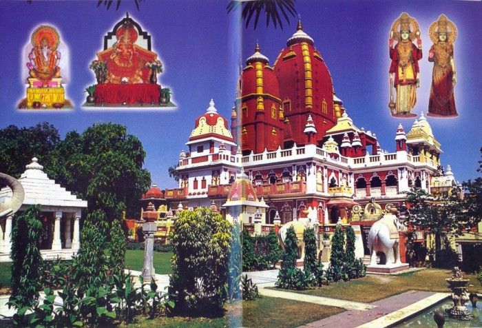Храм Лакшми-Нарайана