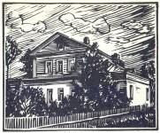 Дом Кашиных