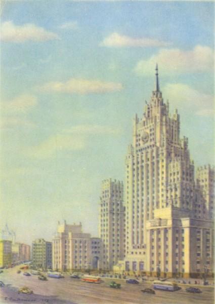Здание на Смоленской площади