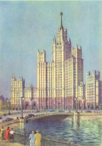 здание на Котельнической набережной