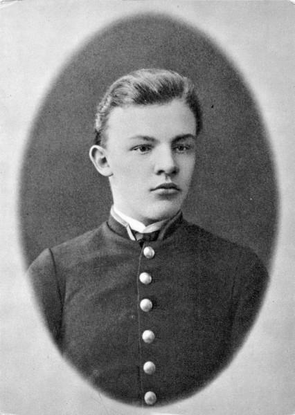 Ленин гимназист