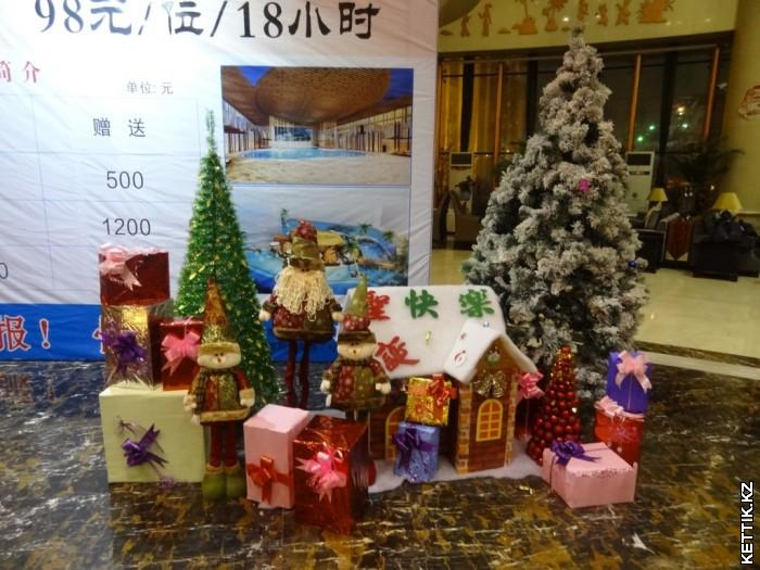 Рождество в Китае