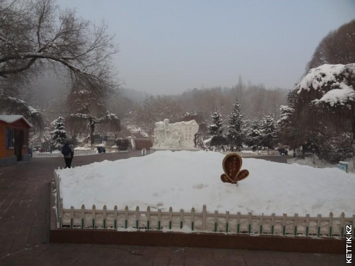 Парк Красная гора