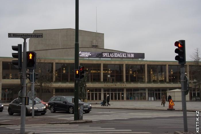 Оперный театр Мальмё