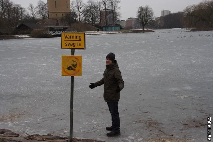 Лед на озере
