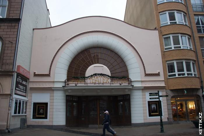 Театр Виктория
