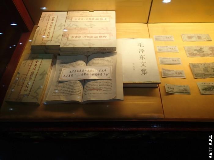 Бухгалтерские книги