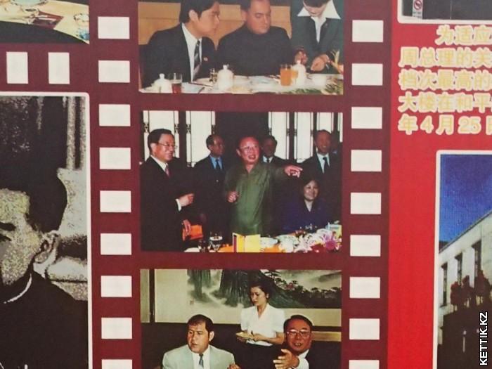 Ким Чен Ир в Китае