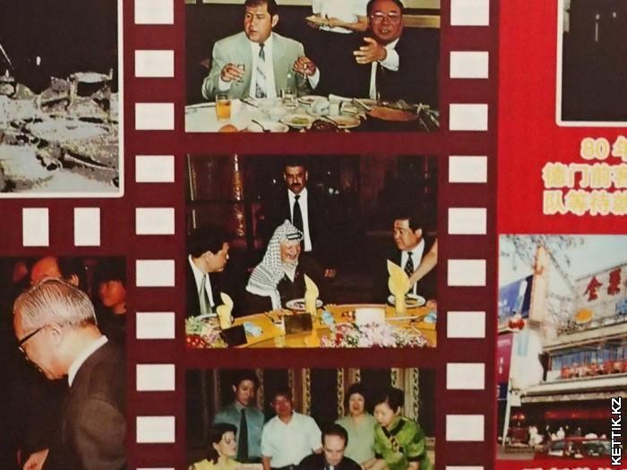 Ясир Арафат в Китае