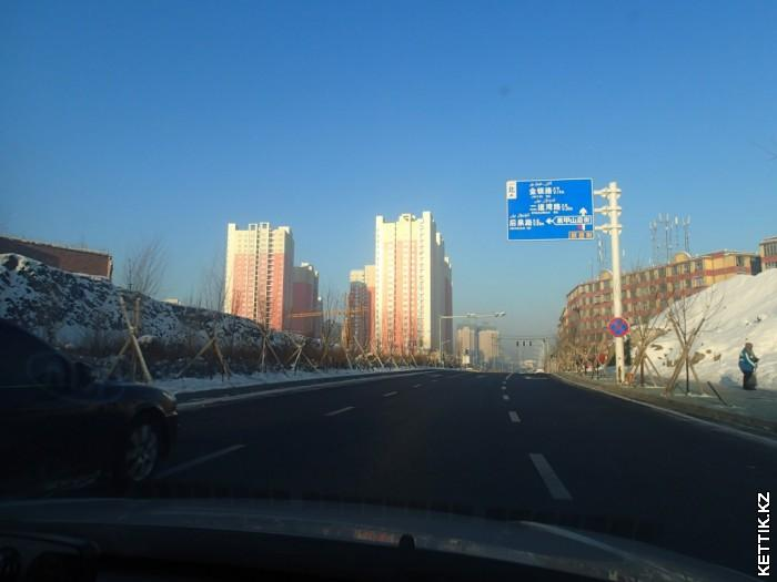 Дорога в Урумчи