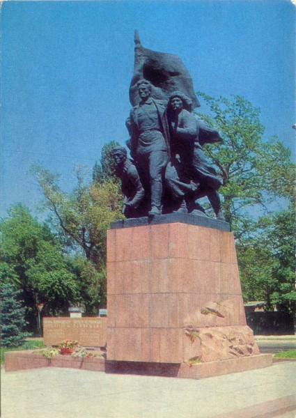 Памятник борцам революции