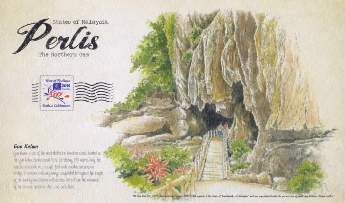 Пещера Келам