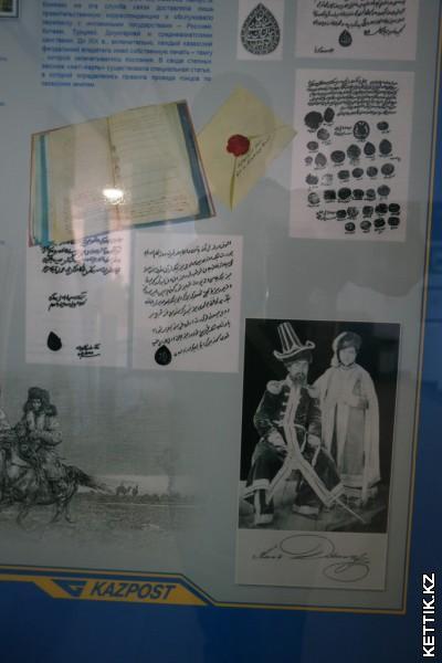 Букеевская орда