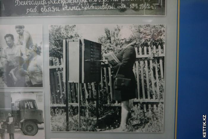 Советская почта