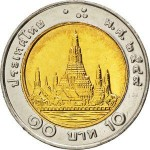 10-Baht