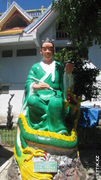 Буддийские святые