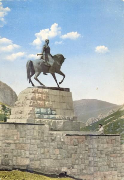 Памятник Вестнику свободы