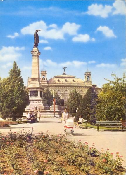 Памятник Свободе