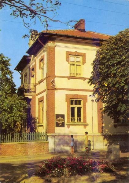 Музей Баба Тонка