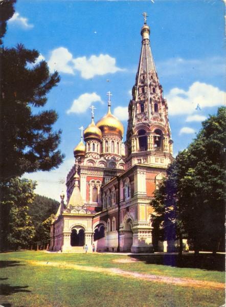 Храм-памятник Шипка